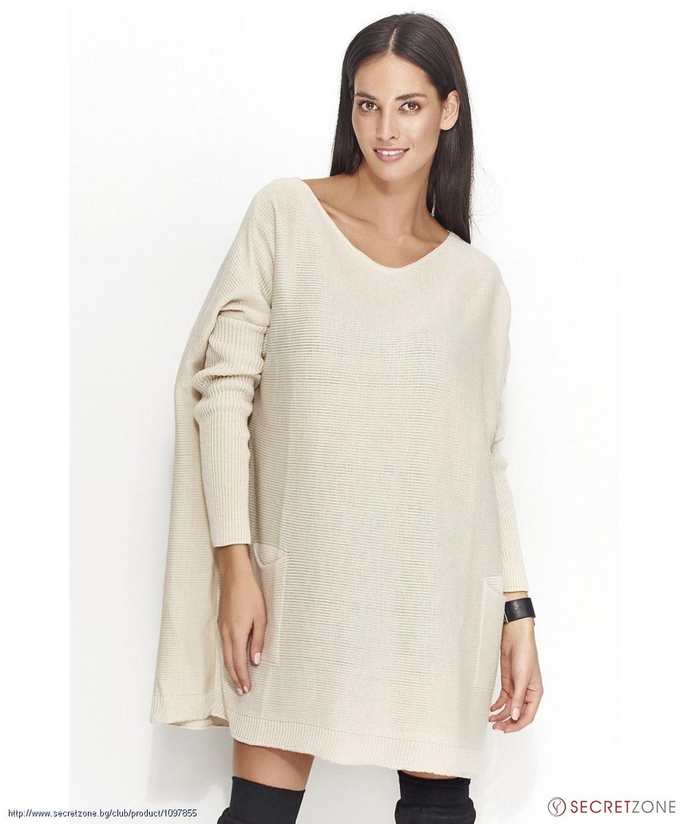 ff1c7244dc6 Дълъг пуловер от Numinou в бежов цвят | Secretzone.bg