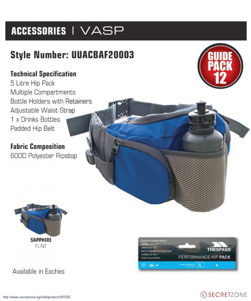 8c1f447b126 Спортна чанта (5 литра) в син цвят с бутилка от Trespass | Secretzone.bg