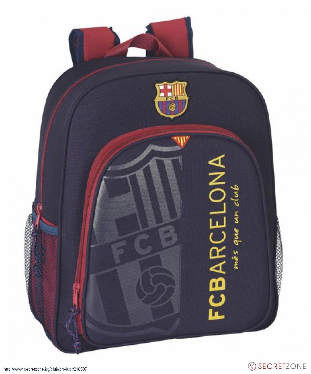 Логотипы ФК Испании  logofcinfo
