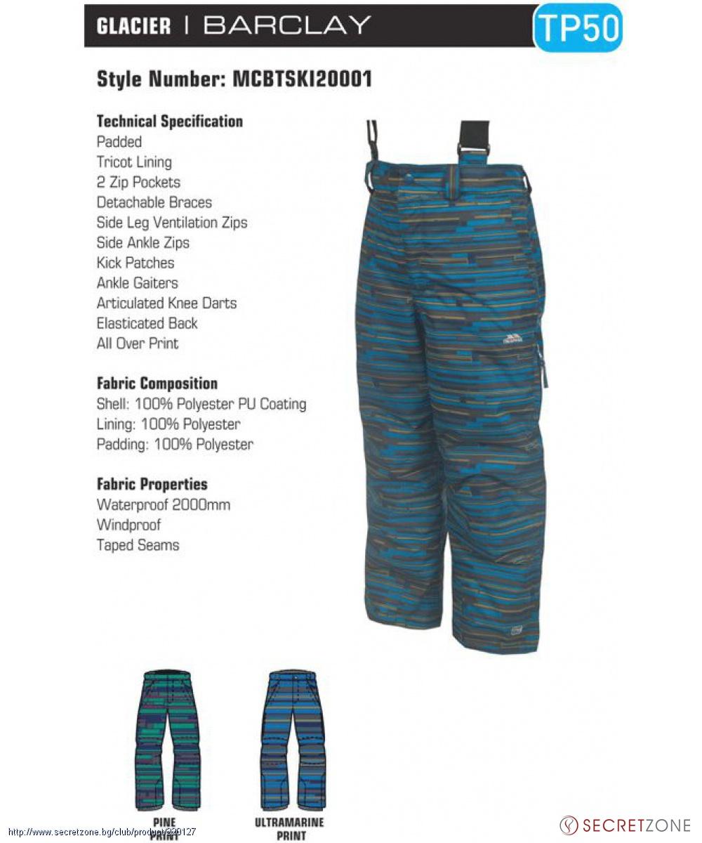 0178bddcbd8 Детски ски панталон за момче TP50 с принт в синя гама от Trespass ...