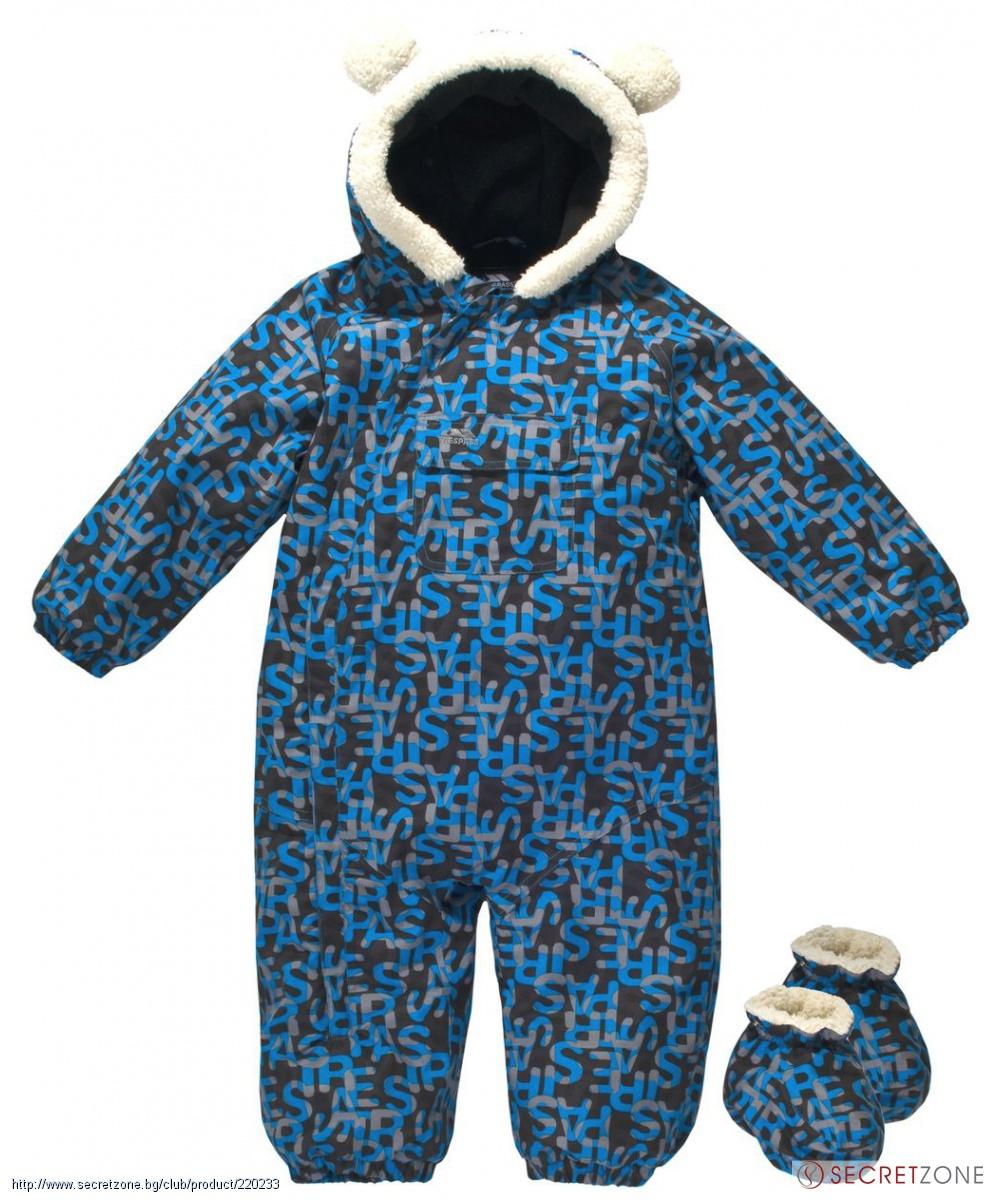 542800d5930 Комплекти; Бебешки ски костюм TP50 с обувки в принирана синя гама от  Trespass. undefined