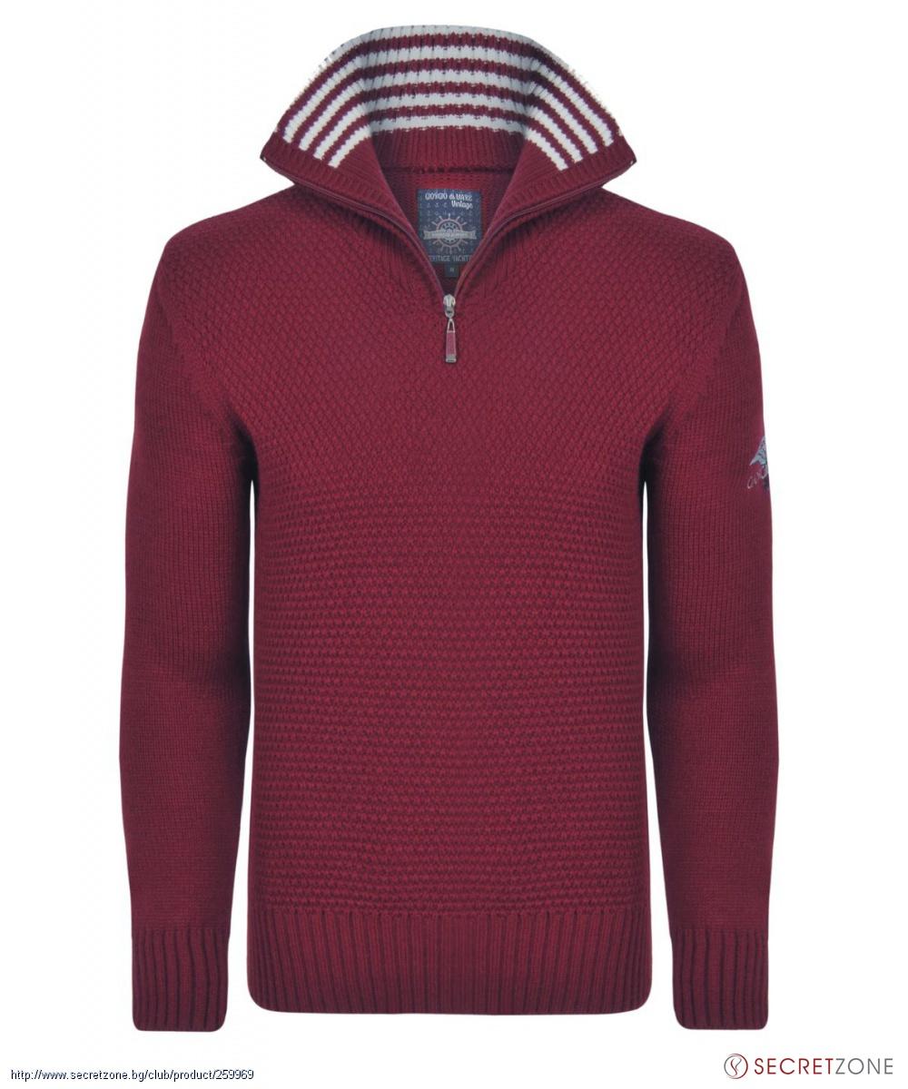 Пуловер бордовый доставка