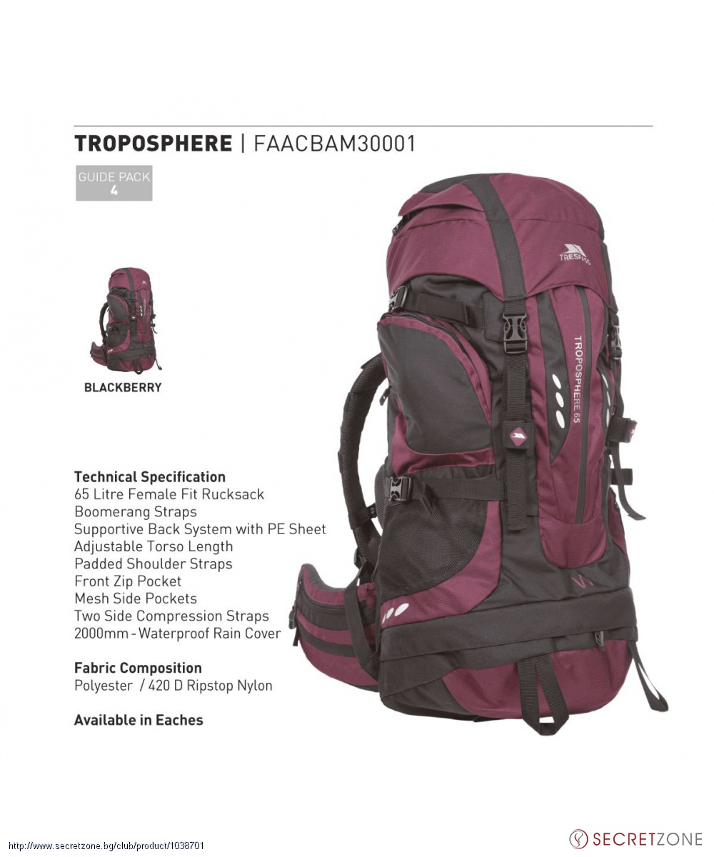 5b67da4de5a Туристическа раница в лилав нюанс от Trespass | Secretzone.bg